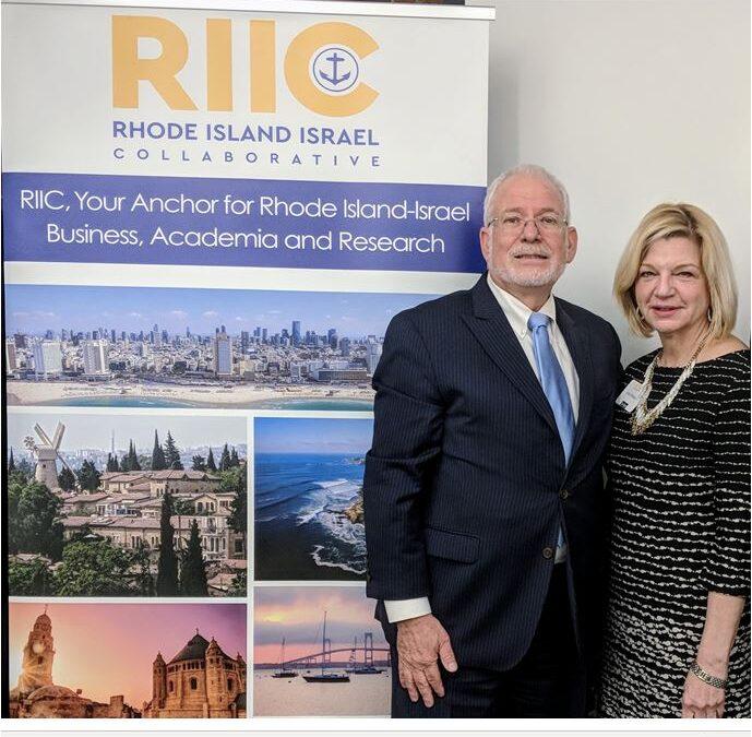 The Rhode Island-Israel Collaborative (RIIC) and RI Bio Sign Collaboration Agreement